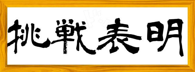 f:id:Ieyasu:20181229105135j:image