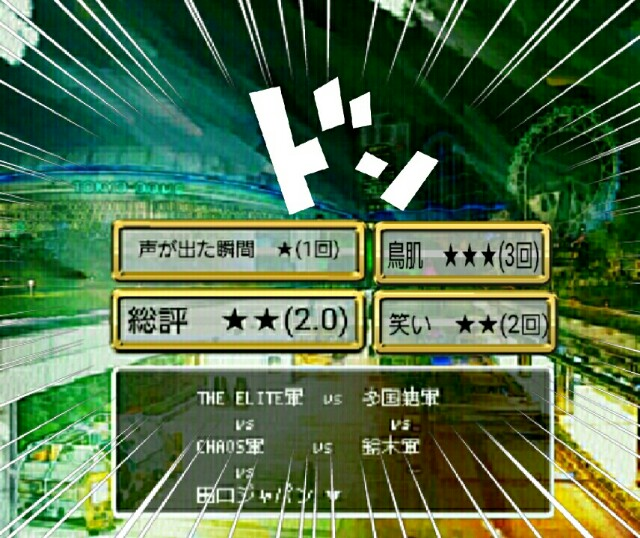 f:id:Ieyasu:20190105131502j:image