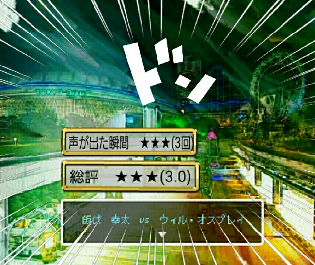 f:id:Ieyasu:20190105131520j:image