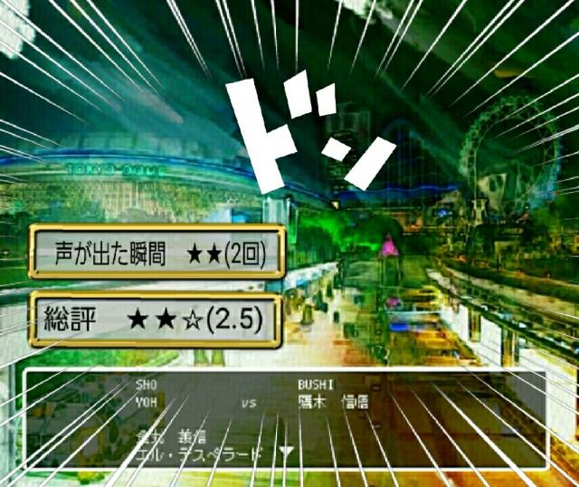 f:id:Ieyasu:20190105131536j:image