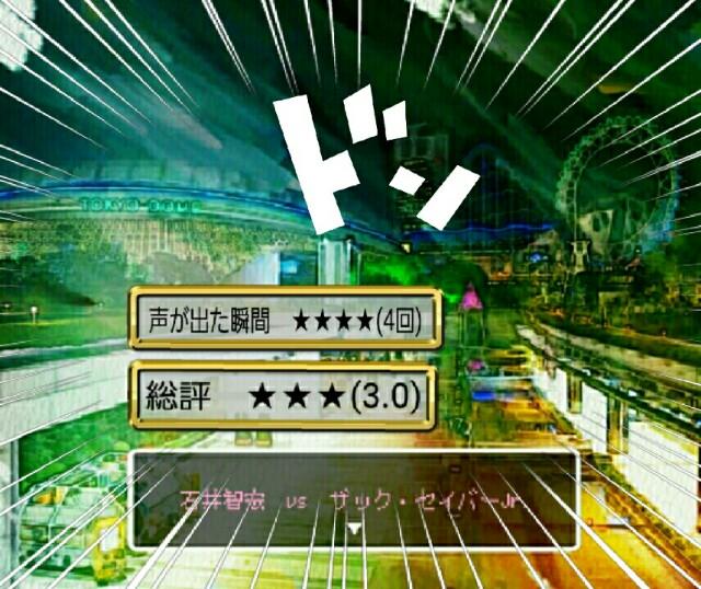 f:id:Ieyasu:20190105131557j:image