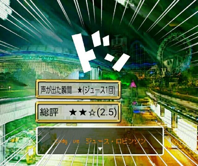 f:id:Ieyasu:20190105175634j:image