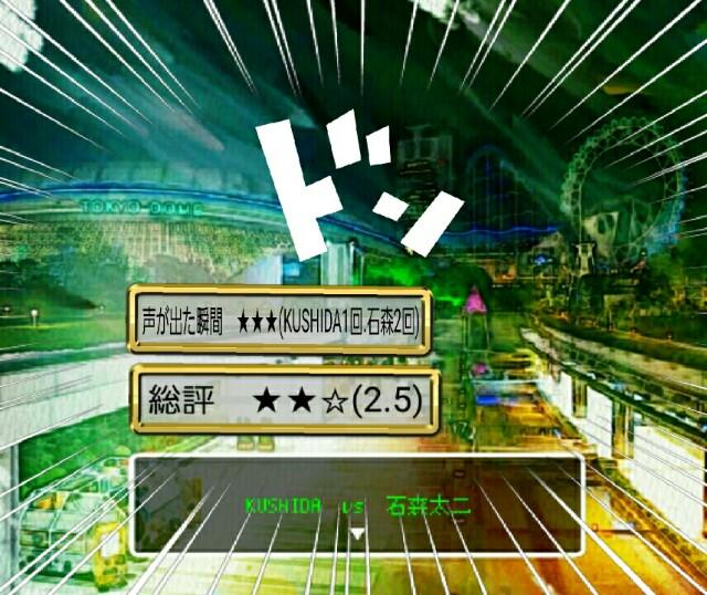 f:id:Ieyasu:20190105175700j:image