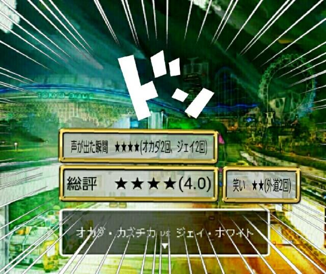 f:id:Ieyasu:20190105180723j:image