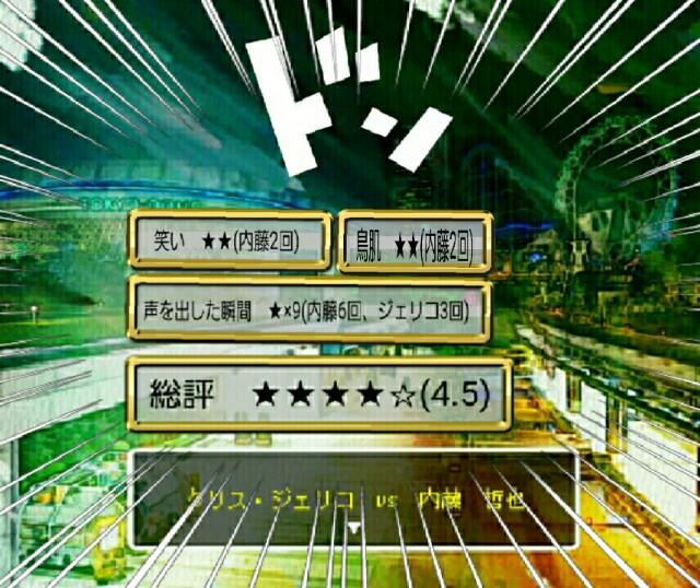 f:id:Ieyasu:20190105192343j:image