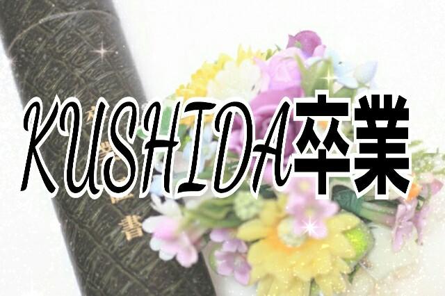 f:id:Ieyasu:20190107213555j:image