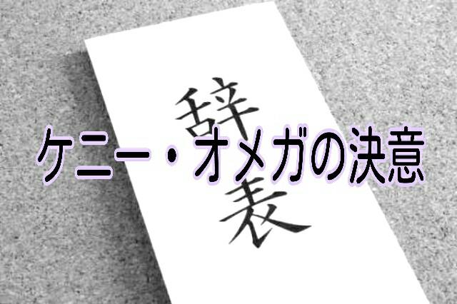 f:id:Ieyasu:20190108010312j:image
