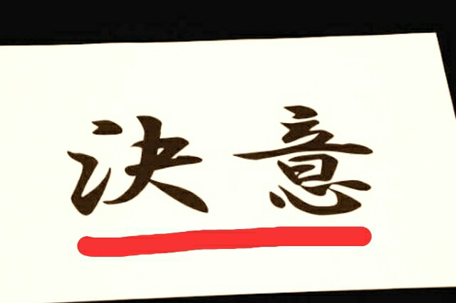 f:id:Ieyasu:20190109205844j:image