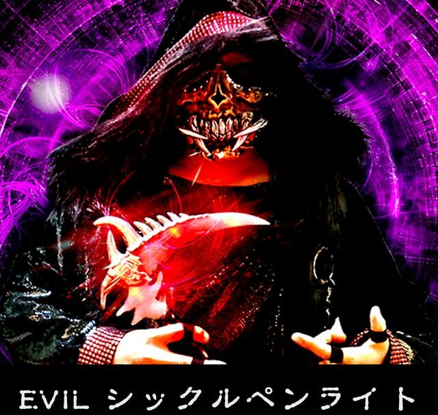f:id:Ieyasu:20190212002102j:image
