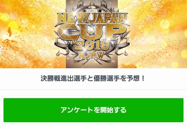 f:id:Ieyasu:20190304223048j:image