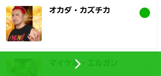 f:id:Ieyasu:20190304223730j:image