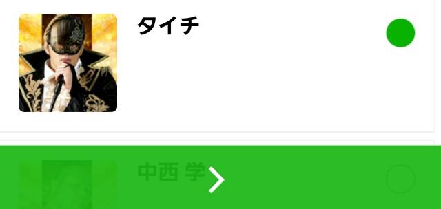 f:id:Ieyasu:20190304223859j:image