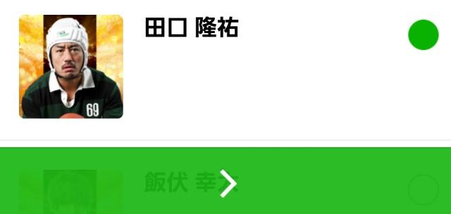 f:id:Ieyasu:20190304225037j:image