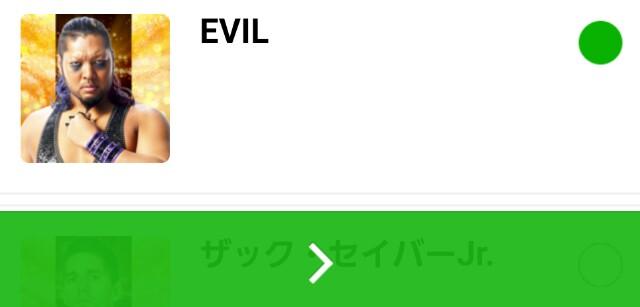 f:id:Ieyasu:20190304225123j:image