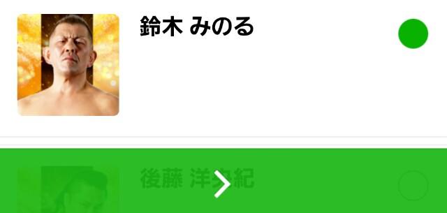 f:id:Ieyasu:20190304225400j:image