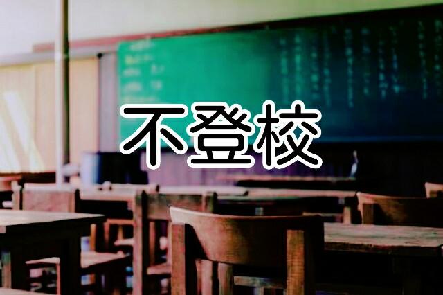 f:id:Ieyasu:20190518213427j:image