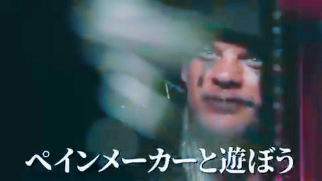 f:id:Ieyasu:20190608033808j:image