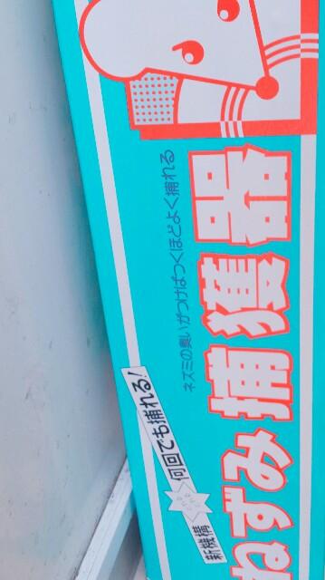 f:id:Ieyasu:20200101151829j:image