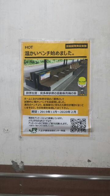 f:id:Ieyasu:20200110040114j:image