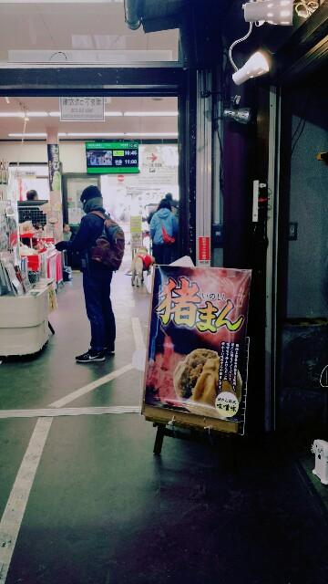 f:id:Ieyasu:20200110040217j:image