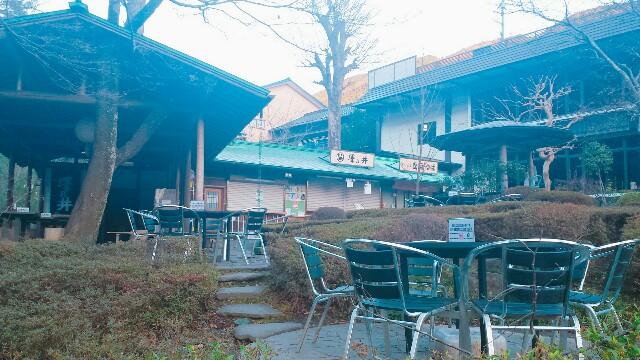 f:id:Ieyasu:20200110041304j:image