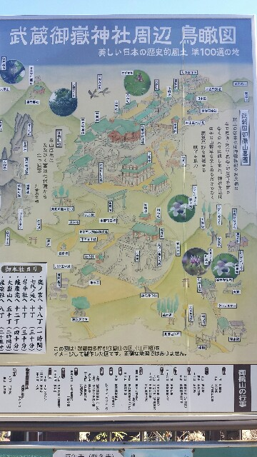 f:id:Ieyasu:20200110041931j:image
