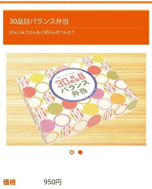 f:id:Ieyasu:20200120140303j:image