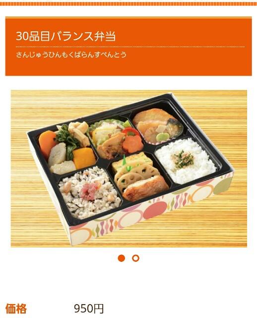 f:id:Ieyasu:20200120140315j:image