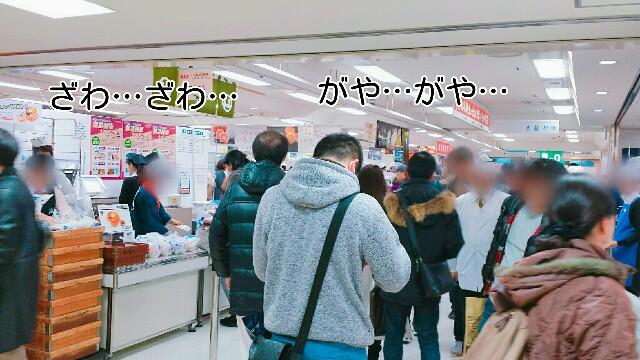 f:id:Ieyasu:20200120194416j:image
