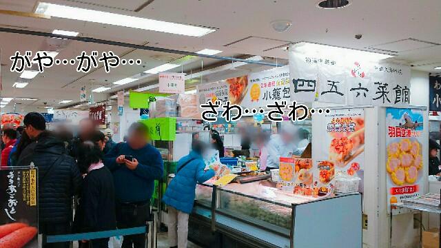 f:id:Ieyasu:20200120194437j:image