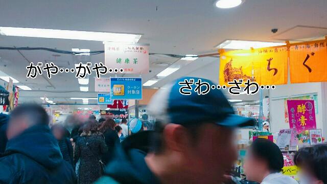 f:id:Ieyasu:20200120194500j:image