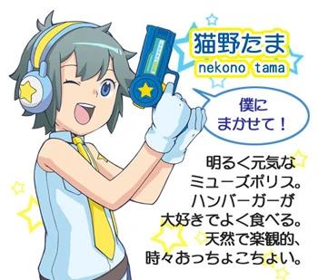 f:id:Ikasumi-Squid-Soul:20210330070701p:plain