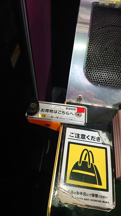 f:id:Ikasumi-Squid-Soul:20210330085124p:plain