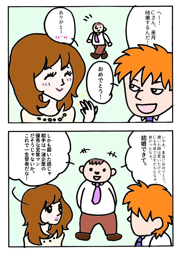 f:id:Ikawahiromi:20170606153658p:plain