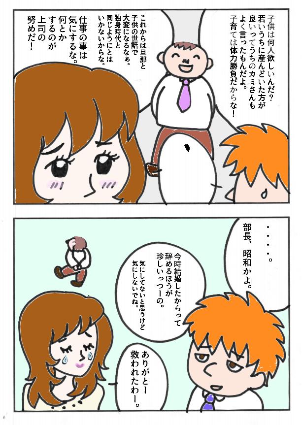 f:id:Ikawahiromi:20170606153757p:plain