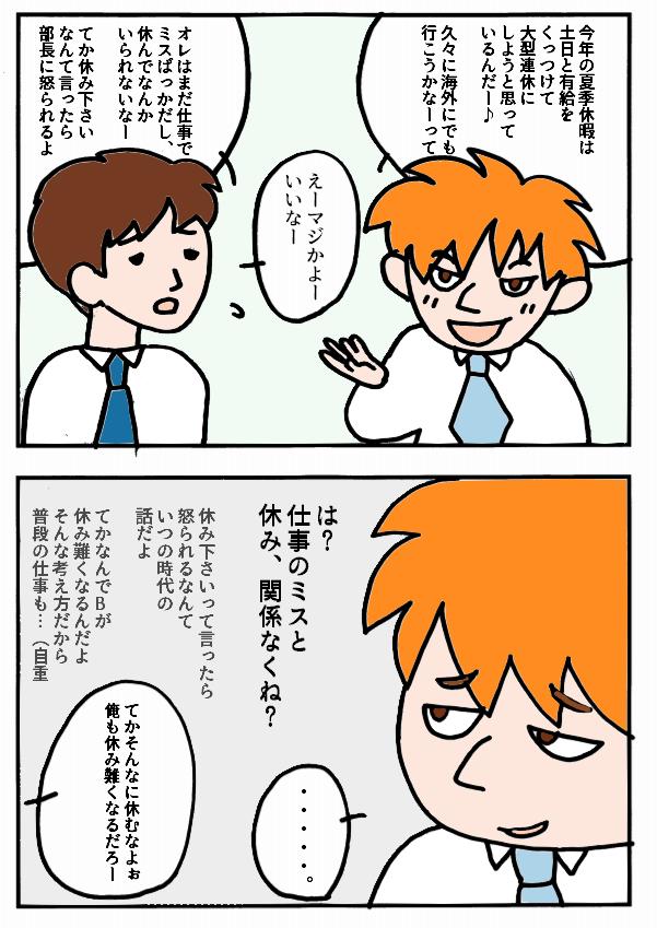 f:id:Ikawahiromi:20170608120014p:plain