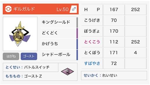 f:id:IkeNuma:20180817035650j:image