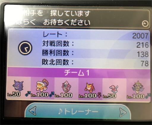 f:id:IkeNuma:20180904054914j:image