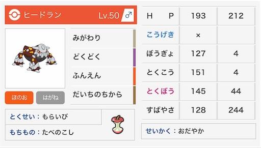 f:id:IkeNuma:20181017164752j:image
