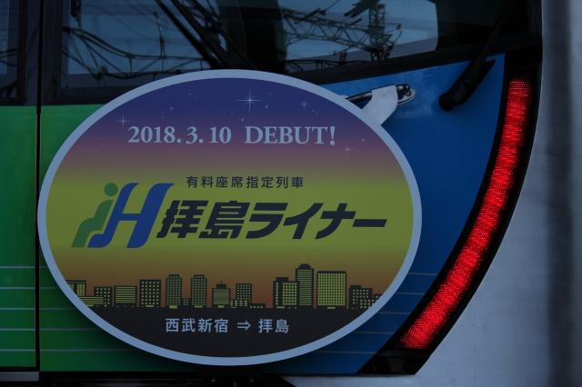 f:id:Ikeeki:20180604141616j:plain