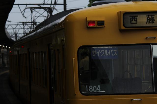 f:id:Ikeeki:20180626223041j:plain
