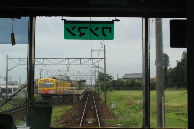 f:id:Ikeeki:20180626224210j:plain