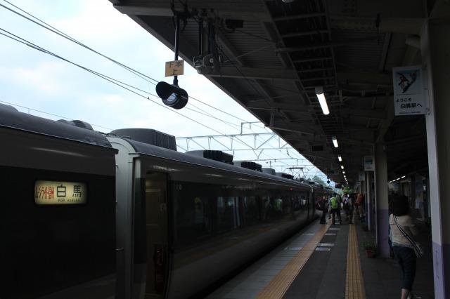f:id:Ikeeki:20180722193503j:plain