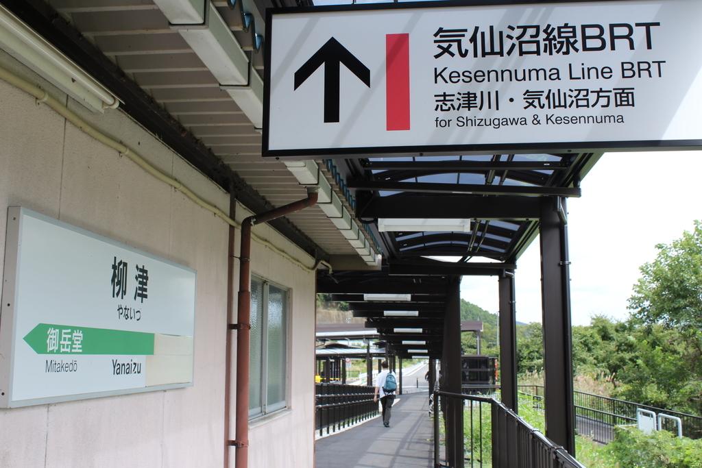 f:id:Ikeeki:20181104232944j:plain