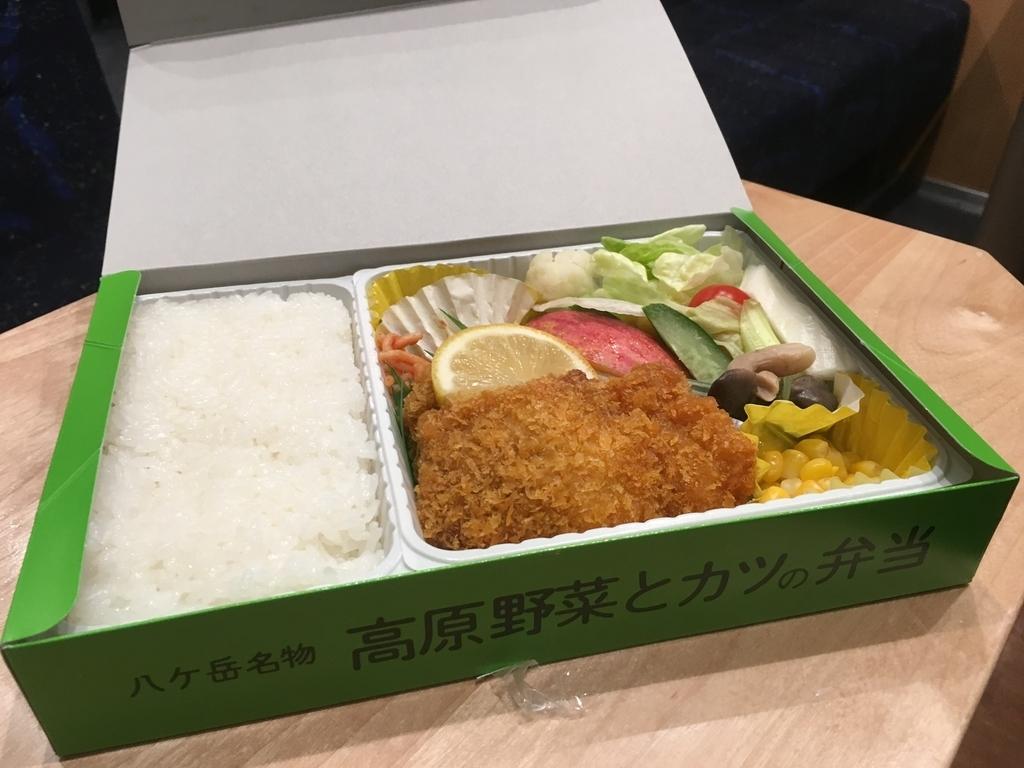f:id:Ikeeki:20190303141557j:plain