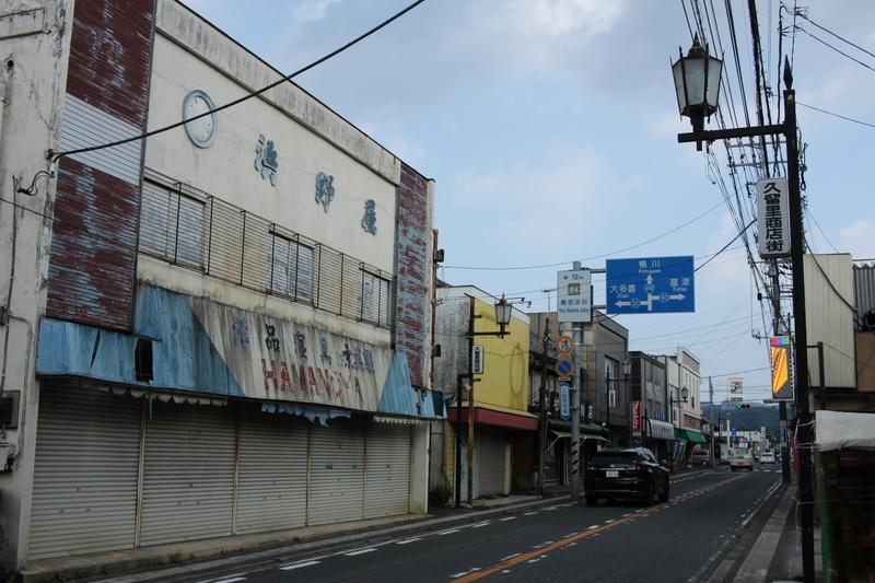 f:id:Ikeeki:20191017222628j:image