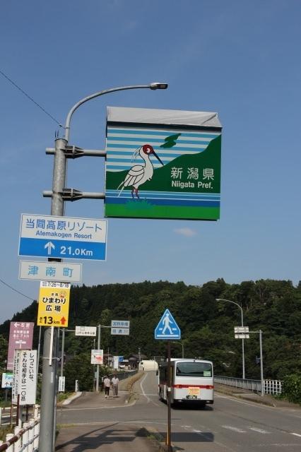 f:id:Ikeeki:20200423233912j:image