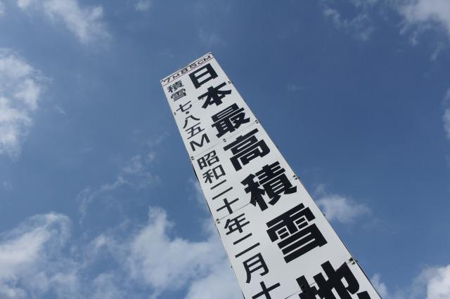f:id:Ikeeki:20200424000353j:image