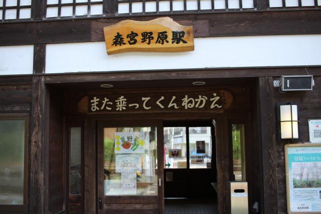 f:id:Ikeeki:20200424000359j:image