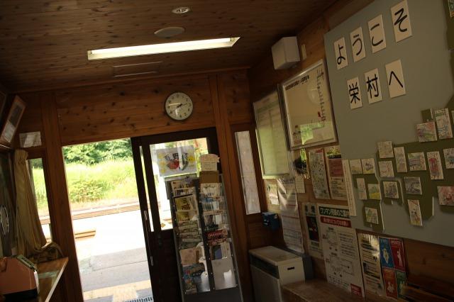 f:id:Ikeeki:20200424115933j:image